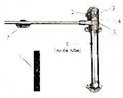 """CLOSER,DOOR (ARMPLEX, 18""""H)"""