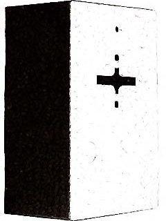 """BOX,INF CONTROL(METAL,5""""LX3""""W)"""
